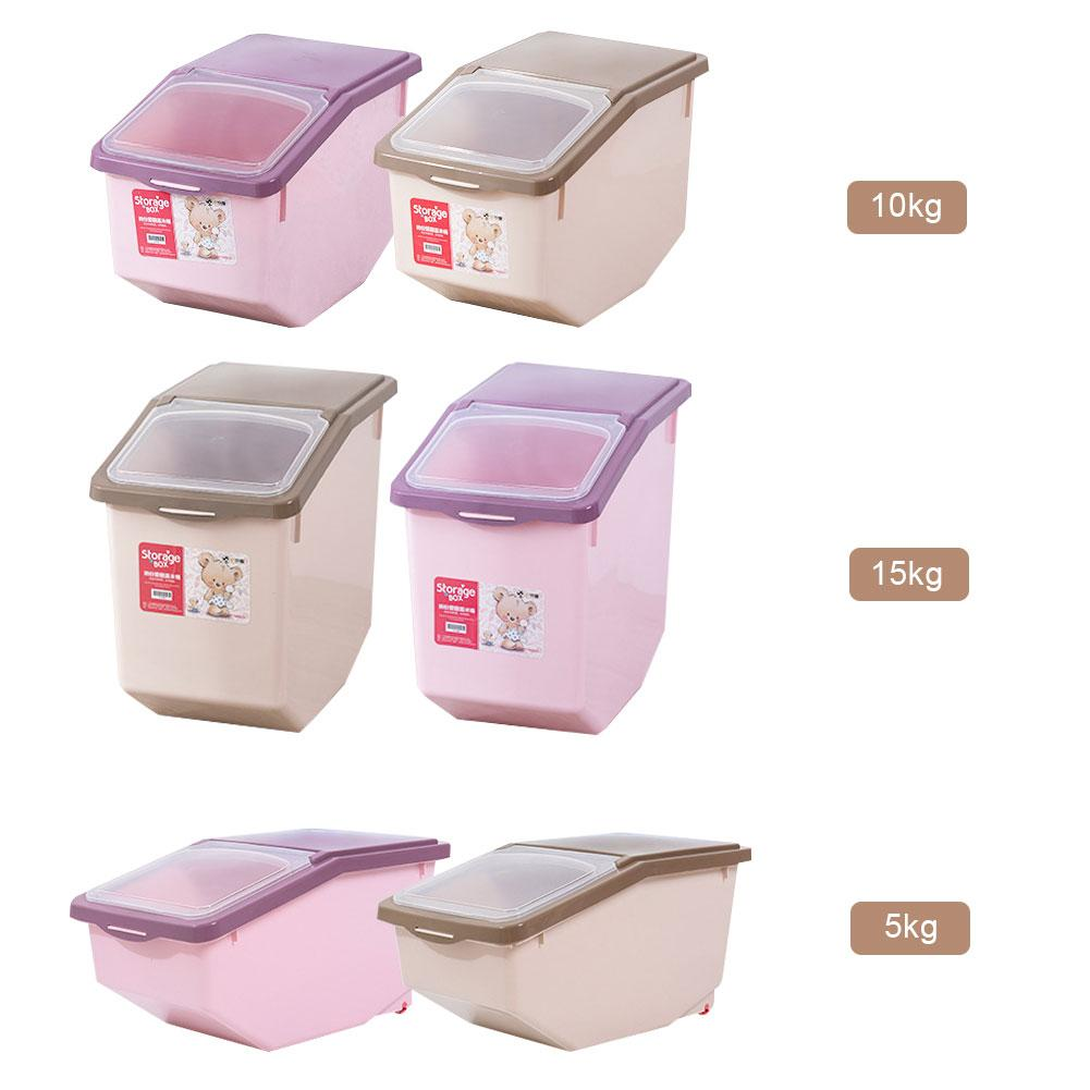 5kg/10kg/15kg Pet Cat Dog Savings Box Dog Food Dispensing Machine Holder Dog Moisture-proof Sealed Storage Capacity Bag For Rice